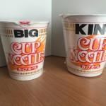 日清カップヌードル キングサイズを食べてみた。が、正直微妙だった話。