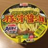 ラーメン二郎風のカップ麺(スーパーカップ)を食べてみた感想。