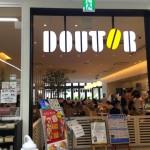 コーチャンフォー若葉台店、ドトール国内最大級の店舗。休日の混雑具合をレポートしてみる